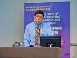 chen-ling-keynote