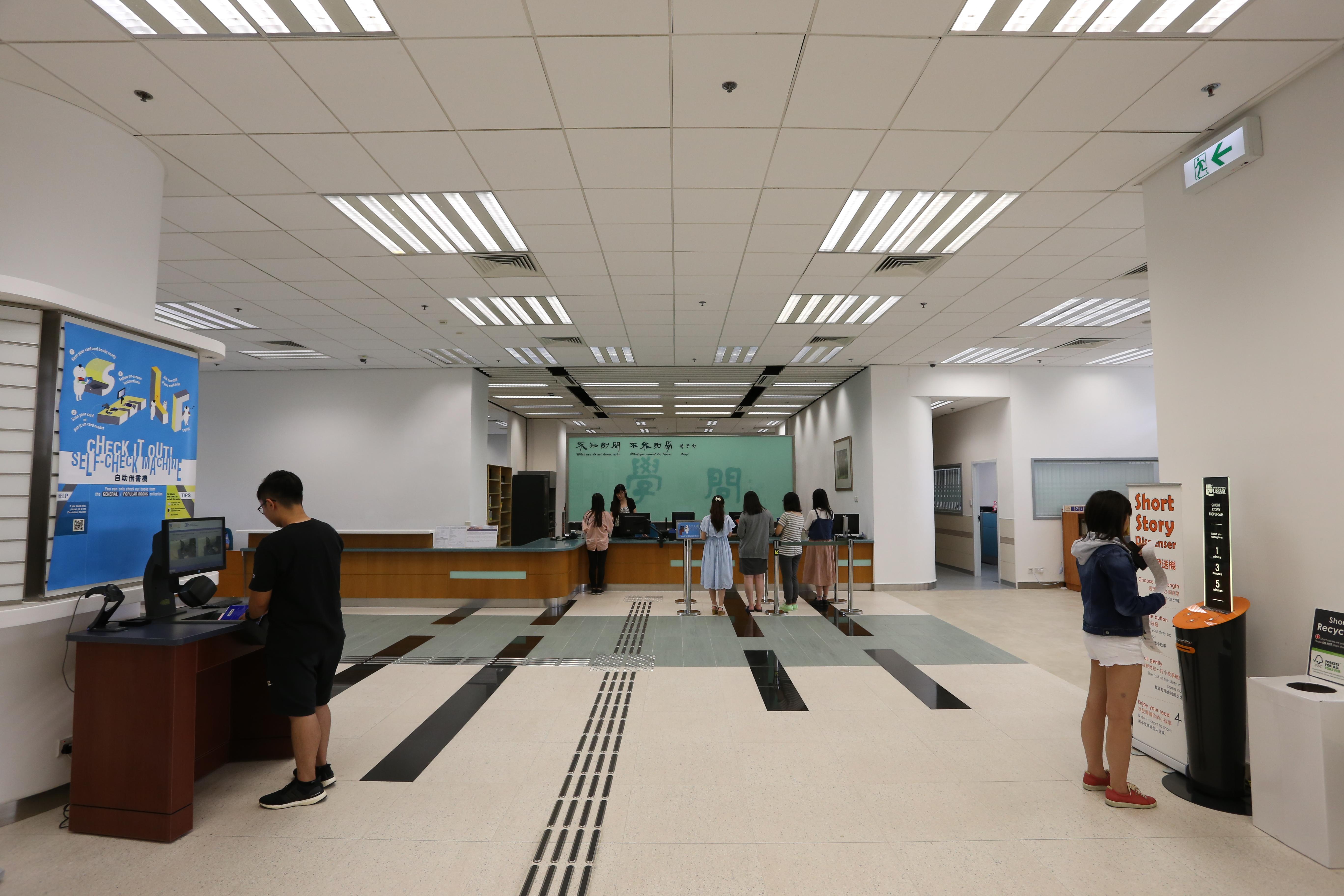 Main Library - L3 Main Lobby_1
