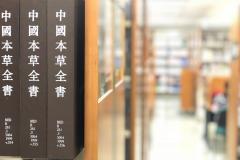 HKBU Libraries