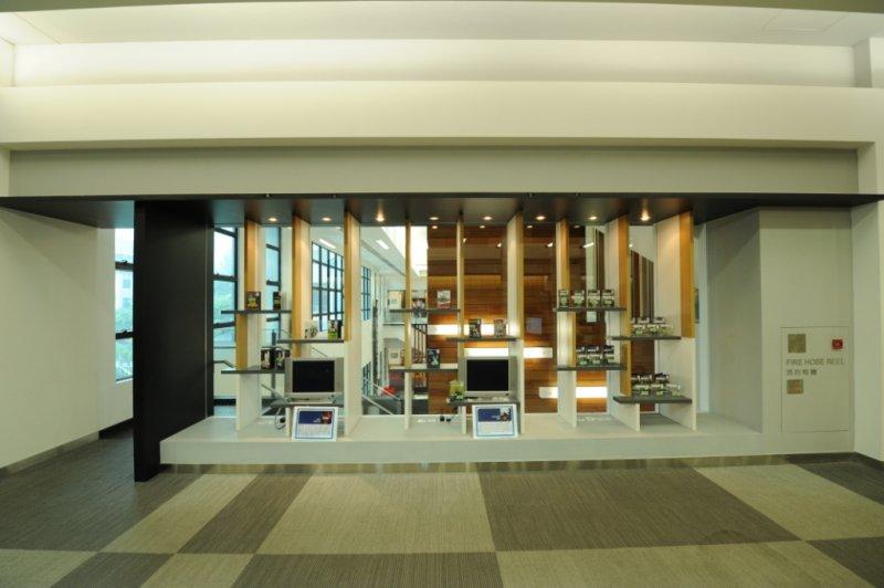 New AV Materials Display Area