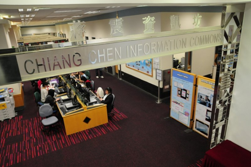 Chiang Chen Information Commons 1